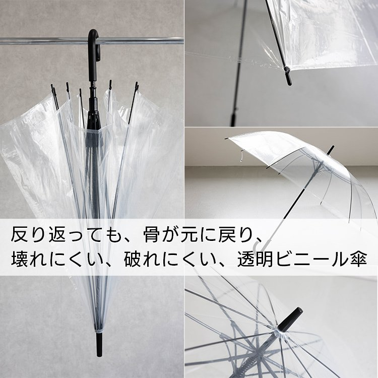ポイント10倍 ビニール傘 丈夫 大きい傘 車椅子にも役立つ 超超特大 80cm 反り返っても折れにくく風に強い 耐風骨使用 荷物も濡れにくい ジャンプ傘 送料無料 okamoto-kasa 12