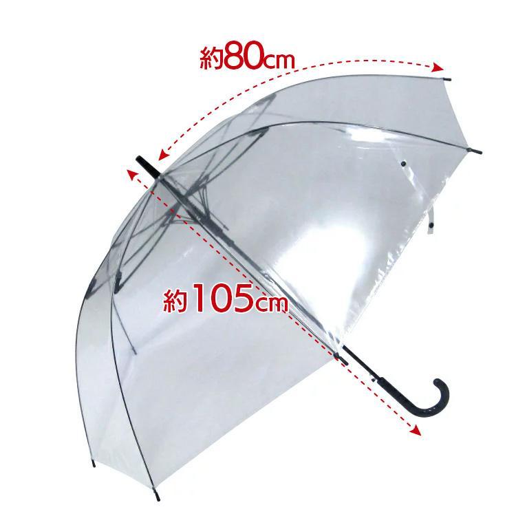 ポイント10倍 ビニール傘 丈夫 大きい傘 車椅子にも役立つ 超超特大 80cm 反り返っても折れにくく風に強い 耐風骨使用 荷物も濡れにくい ジャンプ傘 送料無料 okamoto-kasa 13