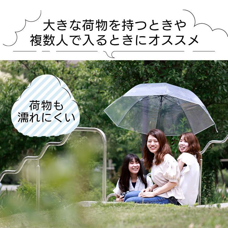 ポイント10倍 ビニール傘 丈夫 大きい傘 車椅子にも役立つ 超超特大 80cm 反り返っても折れにくく風に強い 耐風骨使用 荷物も濡れにくい ジャンプ傘 送料無料 okamoto-kasa 03