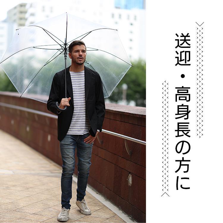 ポイント10倍 ビニール傘 丈夫 大きい傘 車椅子にも役立つ 超超特大 80cm 反り返っても折れにくく風に強い 耐風骨使用 荷物も濡れにくい ジャンプ傘 送料無料 okamoto-kasa 04