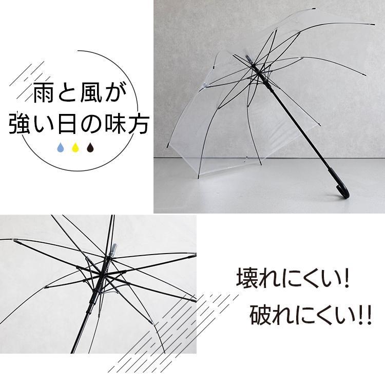 ポイント10倍 ビニール傘 丈夫 大きい傘 車椅子にも役立つ 超超特大 80cm 反り返っても折れにくく風に強い 耐風骨使用 荷物も濡れにくい ジャンプ傘 送料無料 okamoto-kasa 05