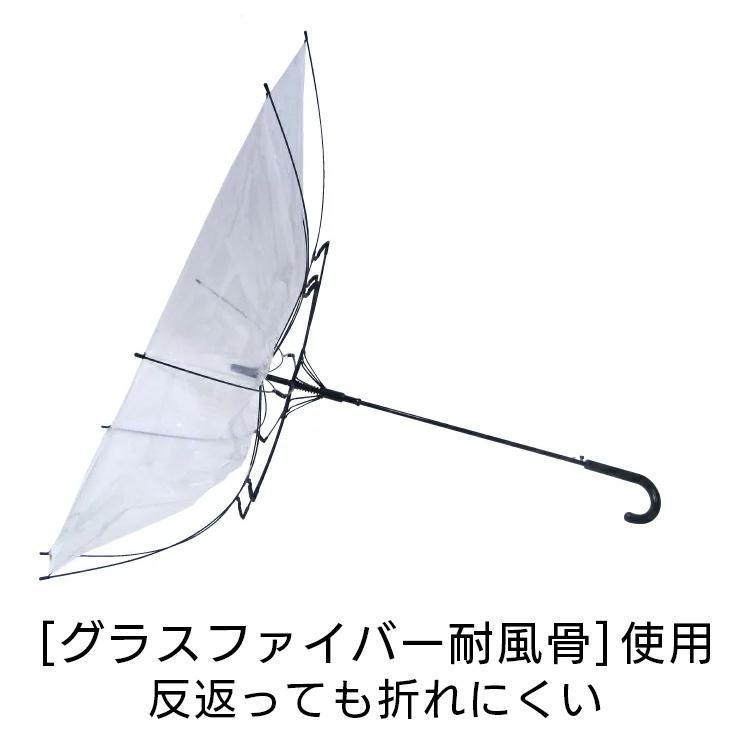 ポイント10倍 ビニール傘 丈夫 大きい傘 車椅子にも役立つ 超超特大 80cm 反り返っても折れにくく風に強い 耐風骨使用 荷物も濡れにくい ジャンプ傘 送料無料 okamoto-kasa 06