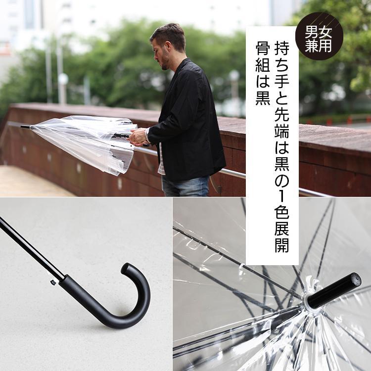 ポイント10倍 ビニール傘 丈夫 大きい傘 車椅子にも役立つ 超超特大 80cm 反り返っても折れにくく風に強い 耐風骨使用 荷物も濡れにくい ジャンプ傘 送料無料 okamoto-kasa 07