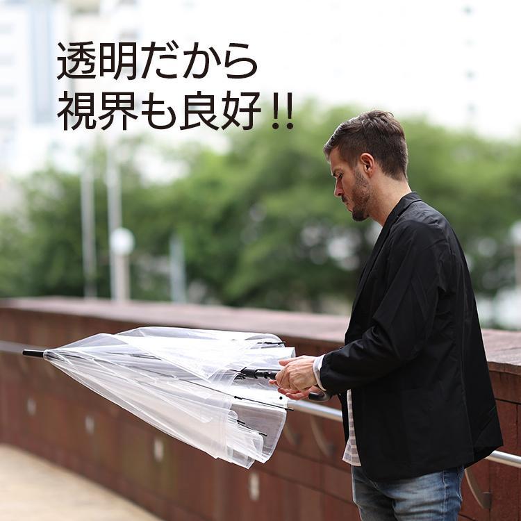 ポイント10倍 ビニール傘 丈夫 大きい傘 車椅子にも役立つ 超超特大 80cm 反り返っても折れにくく風に強い 耐風骨使用 荷物も濡れにくい ジャンプ傘 送料無料 okamoto-kasa 08