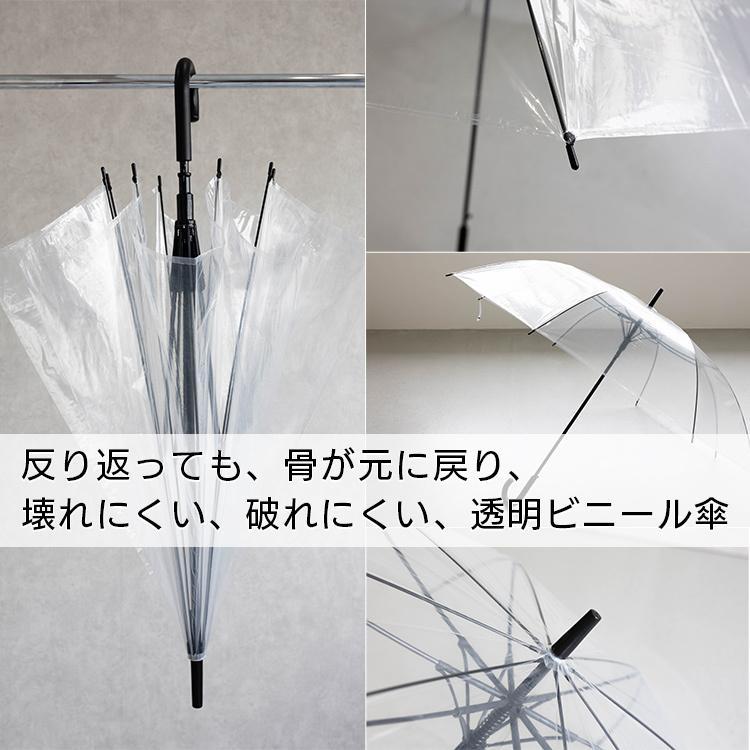 ビニール傘 丈夫 大きい傘 車椅子にも役立つ 超超特大 80cm 6本セット 反り返っても折れにくく風に強い 耐風骨使用 荷物も濡れにくい ジャンプ傘 送料無料|okamoto-kasa|13