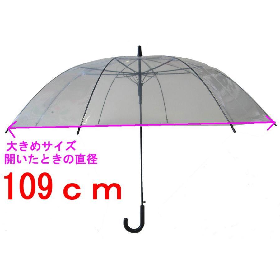 ビニール傘 ジャンプ 65cm 送料無料 業務用 まとめ買い 6本セット 透明高品質POE業務用大きめなので荷物も濡れにくい|okamoto-kasa|05