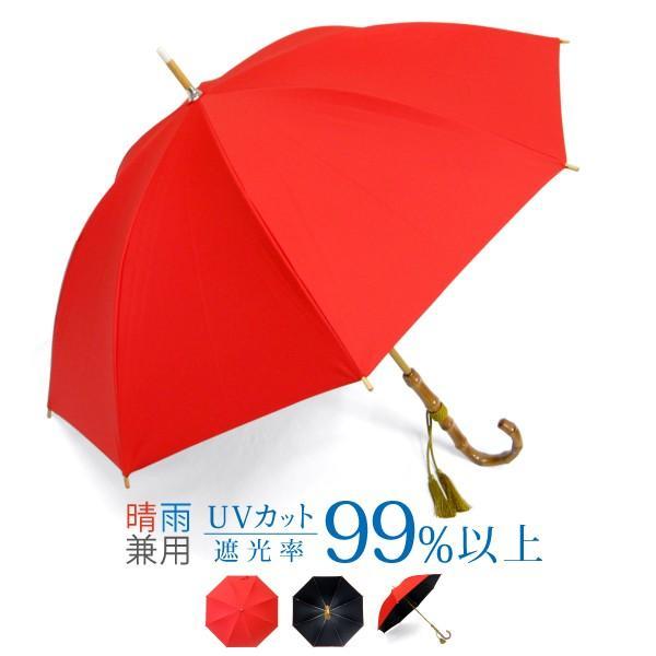 日傘 レディース 晴雨兼用傘 国産生地 真赤な無地柄 遮光率 UVカット 99%以上 50cm 竹手元 手開き傘  送料無料|okamoto-kasa