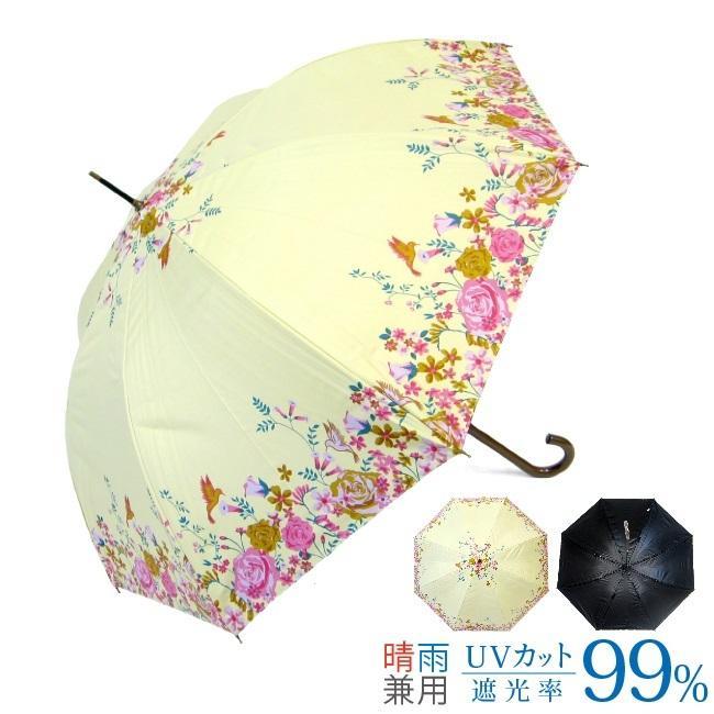 日傘 レディース 晴雨兼用傘 遮光率99% ハミングバード  グラスファイバー骨58cmジャンプ 送料無料|okamoto-kasa