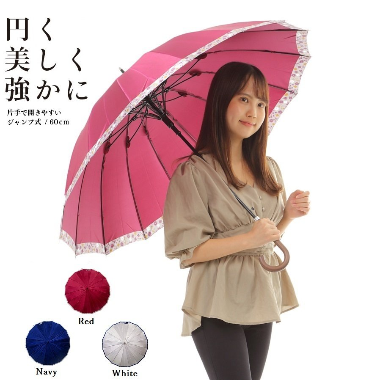 傘 レディース 高級感のあるサテン地 裾花柄 16本骨 60cm ジャンプ傘 無料包装 母の日 誕生日カード付 送料無料 okamoto-kasa