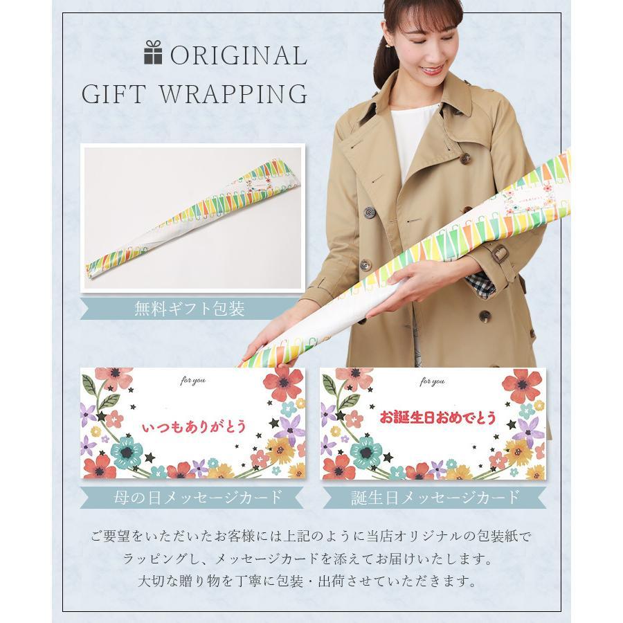 傘 レディース 高級感のあるサテン地 裾花柄 16本骨 60cm ジャンプ傘 無料包装 母の日 誕生日カード付 送料無料 okamoto-kasa 02