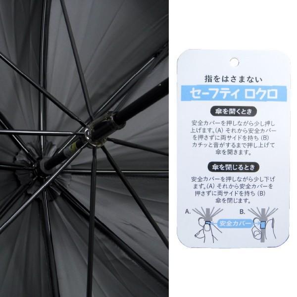 完全遮光 日傘 遮光率100% UV遮蔽率99.99% 傘本体 遮光率99.99% レディース 1級遮光 紫外線カット パゴダ サラサボーダー柄 レース二重張 50cm 手開 送料無料|okamoto-kasa|13