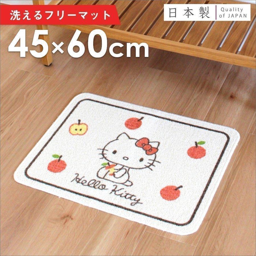 洗えるマット ハローキティ ころころりんご 約45cm×60cm  (サンリオ キティちゃん キティ かわいい フリーマット 日本製)  オカ|okapro