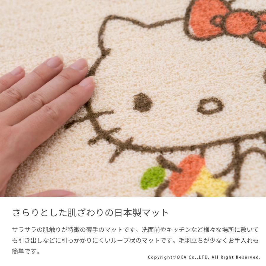 洗えるマット ハローキティ ころころりんご 約45cm×60cm  (サンリオ キティちゃん キティ かわいい フリーマット 日本製)  オカ|okapro|04
