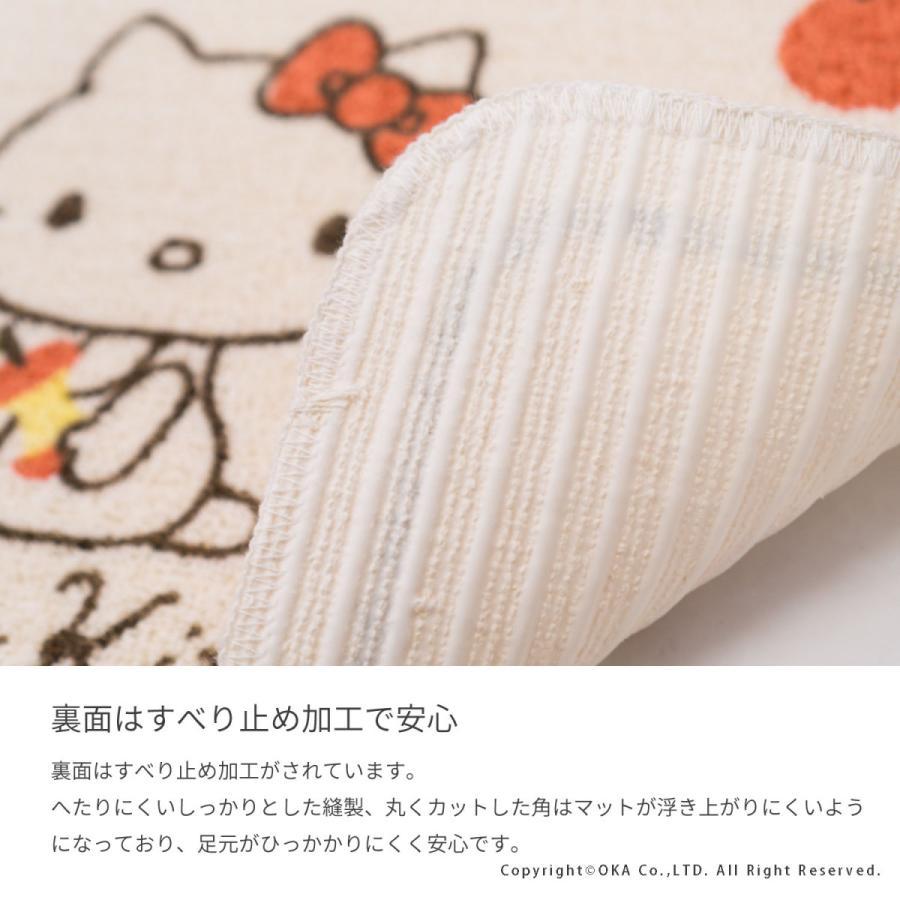 洗えるマット ハローキティ ころころりんご 約45cm×60cm  (サンリオ キティちゃん キティ かわいい フリーマット 日本製)  オカ|okapro|05