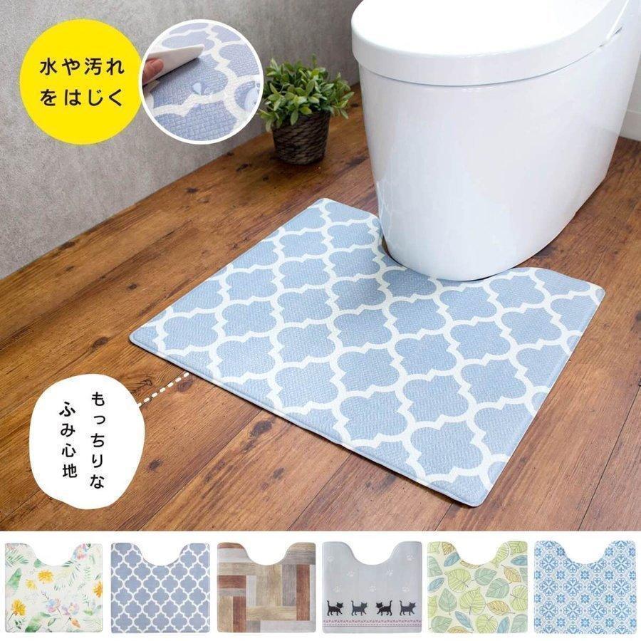 拭いて お手入れする トイレマット 55×60cm (トイレ マット 拭ける 北欧 ふける かわいい おしゃれ モダン)オカ|okapro