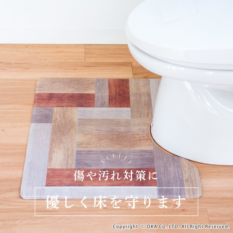拭いて お手入れする トイレマット 55×60cm (トイレ マット 拭ける 北欧 ふける かわいい おしゃれ モダン)オカ|okapro|06