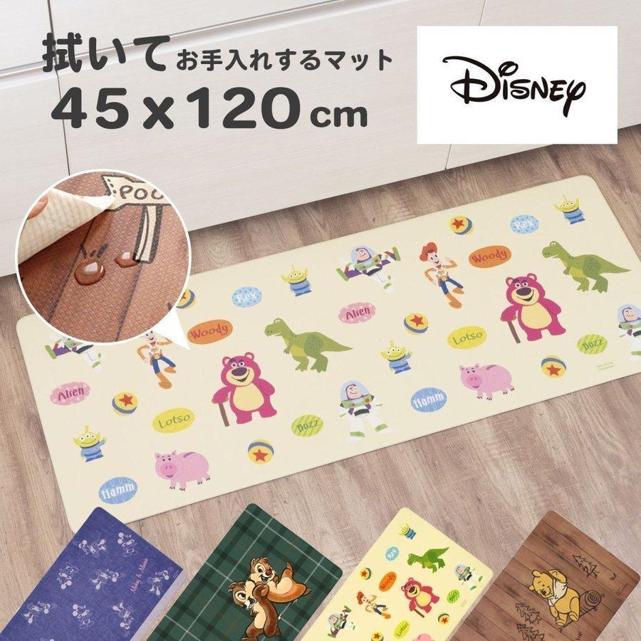 キッチンマット ディズニー 45×120cm 拭いてお手入れ(拭ける ふける ミッキーマウス プーさん トイストーリー ミニーマウス) オカ|okapro