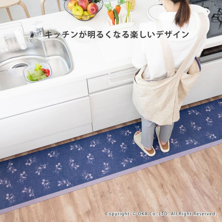 キッチンマット ディズニー 45×120cm 拭いてお手入れ(拭ける ふける ミッキーマウス プーさん トイストーリー ミニーマウス) オカ|okapro|02