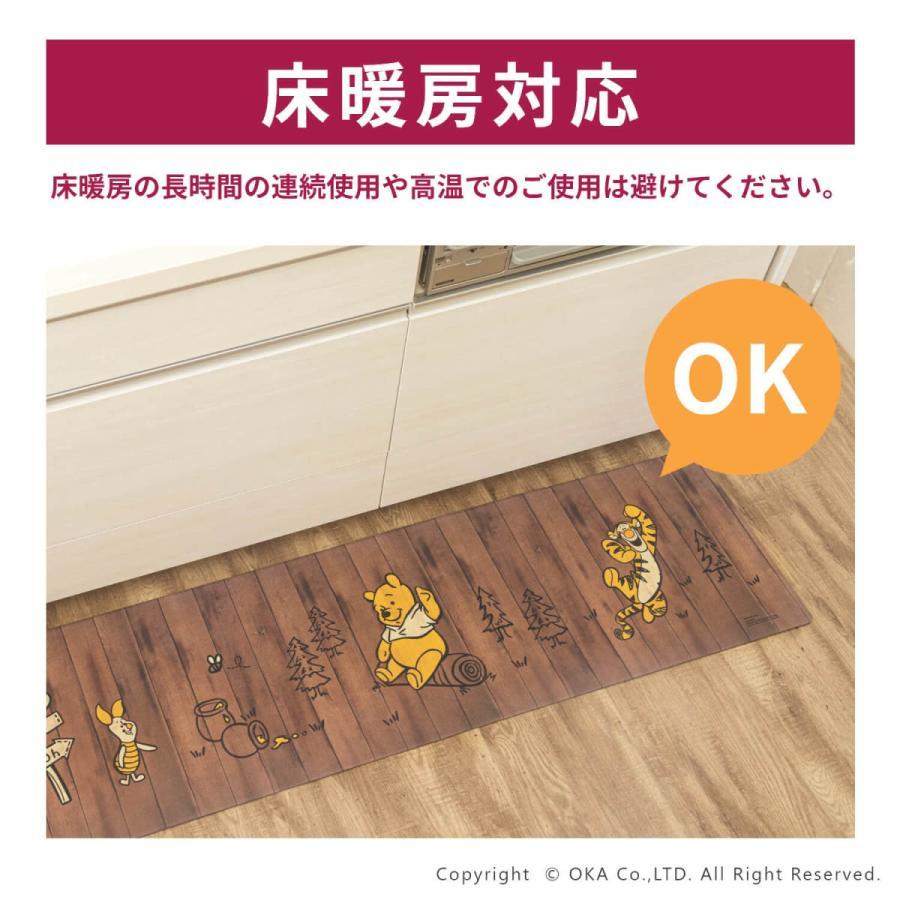 キッチンマット ディズニー 45×120cm 拭いてお手入れ(拭ける ふける ミッキーマウス プーさん トイストーリー ミニーマウス) オカ|okapro|14
