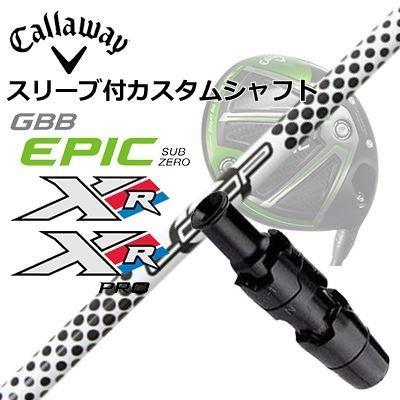キャロウェイ エピック サブゼロ/XR 16/XR PRO 16用スリーブ付シャフト ループ プロトタイプ HD