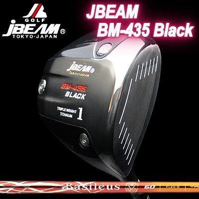 2019特集 (カスタムモデル) JBEAM BM-435 BLACK DRIVER DRIVER BASILEUS LEGGERO BLACK | バシレウス ジェイビーム BM-435 ブラック ドライバー バシレウス レジーロ, 生薬漢方薬の中央薬局:ccf75dec --- airmodconsu.dominiotemporario.com