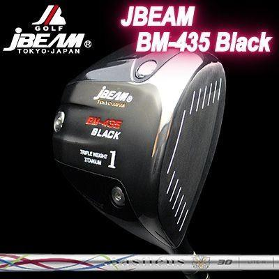 超可爱 (カスタムモデル) JBEAM BM-435 BLACK DRIVER BASILEUS RAFFINA | ジェイビーム BM-435 ブラック ドライバー バシレウス ラフィーナ, DGMODE c75c3d71