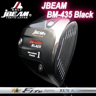 贅沢屋の (カスタムモデル) JBEAM BM-435 BLACK DRIVER Fire Express BX70 | ジェイビーム BM-435 ブラック ドライバー ファイアーエクスプレス BX70, ベッド寝具雑貨 B&Bスタイル 7bca41aa