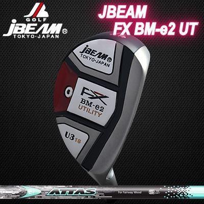 (カスタムモデル) JBEAM BM-e2 UTILITY ATTAS FW IP BLUE | ジェイビーム BM-e2 ユーティリティ アッタス FW IPブルー