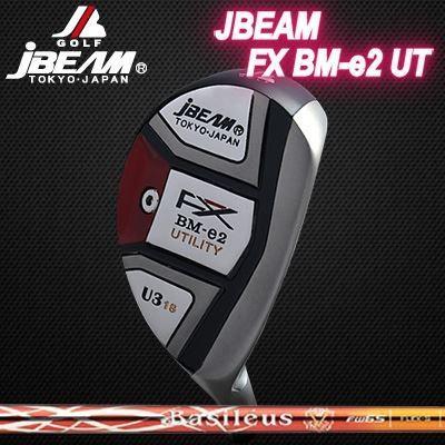 (カスタムモデル) JBEAM BM-e2 UTILITY BASILEUS LEGGERO | ジェイビーム BM-e2 ユーティリティ バシレウス レジーロ