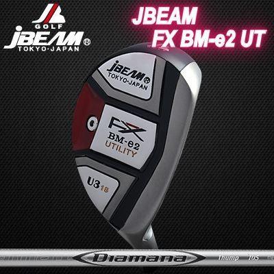 (カスタムモデル) JBEAM BM-e2 UTILITY DIAMANA THUMP FW | ジェイビーム BM-e2 ユーティリティ ディアマナ サンプ FW