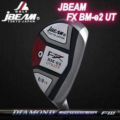 (カスタムモデル) JBEAM BM-e2 UTILITY DIAMOND SPEEDER FW | ジェイビーム BM-e2 ユーティリティ ダイヤモンド スピーダー FW