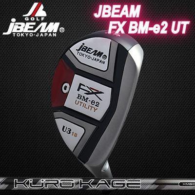 (カスタムモデル) JBEAM BM-e2 UTILITY KUROKAGE XM | ジェイビーム BM-e2 ユーティリティ クロカゲ XM