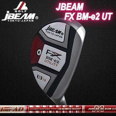 激安な (カスタムモデル) JBEAM BM-e2 UTILITY TOUR AD JBEAM M9003 TOUR | ジェイビーム M9003 BM-e2 ユーティリティ ツアーAD M9003, クメジマチョウ:207e76b3 --- airmodconsu.dominiotemporario.com