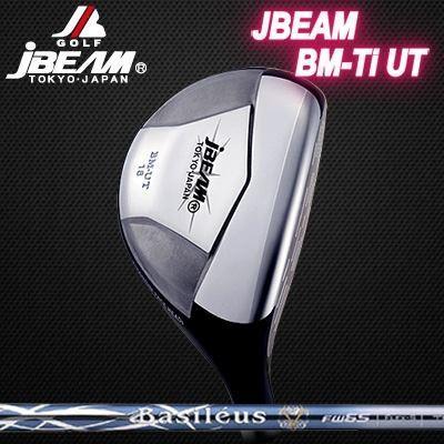 (カスタムモデル) JBEAM BM-Ti UTILITY BASILEUS SPADA | ジェイビーム BM-Ti ユーティリティ バシレウス スパーダ