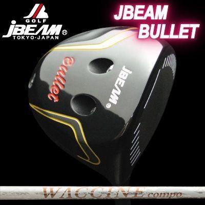 (カスタムモデル) JBEAM BULLET DRIVER WAXCCNE CONPO GR-330tb | ジェイビーム バレット ドライバー ワクチンコンポ GR-330tb