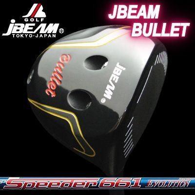 有名ブランド (カスタムモデル) JBEAM BULLET JBEAM DRIVER スピーダー SPEEDER EVOLUTION | ジェイビーム バレット BULLET ドライバー スピーダー エボリューション, ライト館:6433a32f --- airmodconsu.dominiotemporario.com