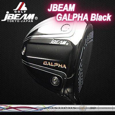 【気質アップ】 (カスタムモデル) JBEAM GALPHA ラフィーナ BLACK DRIVER RAFFINA BASILEUS RAFFINA | ジェイビーム GALPHA ジーアルファ ブラック ドライバー バシレウス ラフィーナ, 碧南市:4f15e17d --- airmodconsu.dominiotemporario.com