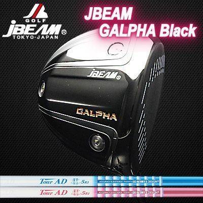 (カスタムモデル) JBEAM GALPHA 黒 DRIVER TOUR AD SL2   ジェイビーム ジーアルファ ブラック ドライバー ツアーAD SL2