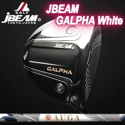 【送料無料/即納】  (カスタムモデル) JBEAM GALPHA WHITE DRIVER AUGA | ジェイビーム WHITE GALPHA ジーアルファ (カスタムモデル) ホワイト ドライバー オウガ, ガラス建材の高山:a0fc2155 --- airmodconsu.dominiotemporario.com