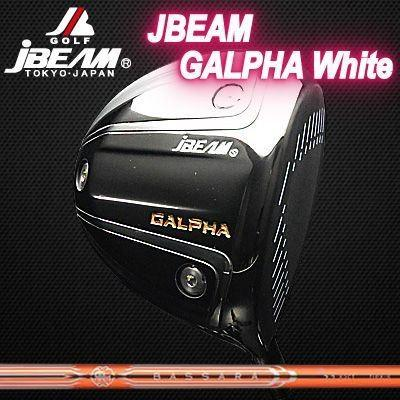 【★大感謝セール】 (カスタムモデル) JBEAM GALPHA WHITE WHITE DRIVER ホワイト BASSARA JBEAM P | ジェイビーム ジーアルファ ホワイト ドライバー バサラ P, らくらくエコショップ:217eb302 --- airmodconsu.dominiotemporario.com
