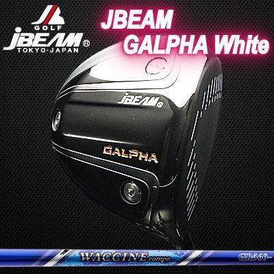 【破格値下げ】 (カスタムモデル) ジェイビーム JBEAM GALPHA WHITE ホワイト DRIVER WACCINE COMPO GR-560 GR-560 DR | ジェイビーム ジーアルファ ホワイト ドライバー ワクチンコンポ GR-560 ドライバー, 古着屋mellow:784d80cc --- airmodconsu.dominiotemporario.com