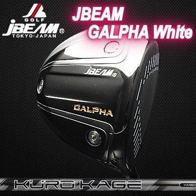 誠実 (カスタムモデル) JBEAM GALPHA WHITE DRIVER KUROKAGE XM GALPHA XM | ジェイビーム XM ジーアルファ ホワイト ドライバー クロカゲ XM, 本耶馬溪町:65534cc6 --- airmodconsu.dominiotemporario.com