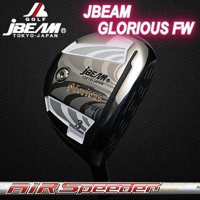 (カスタムモデル) JBEAM GLORIOUS FAIRWAYWOOD AIR SPEEDER   ジェイビーム グローリアス フェアウェイウッド エアスピーダー