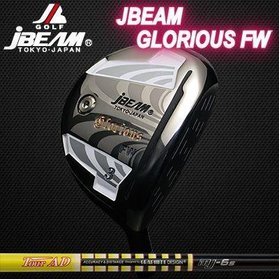 (カスタムモデル) JBEAM GLORIOUS FAIRWAYWOOD TOUR AD MJ | ジェイビーム グローリアス フェアウェイウッド ツアーAD MJ