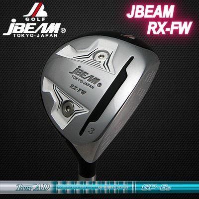 (カスタムモデル) JBEAM RX-FW FAIRWAYWOOD Black TOUR AD GP | ジェイビーム RX-FW フェアウェイウッド ブラック ツアーAD GP