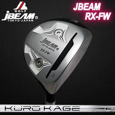(カスタムモデル) JBEAM RX-FW FAIRWAYWOOD 白い KUROKAGE XT | ジェイビーム RX-FW フェアウェイウッド ホワイト クロカゲ XT
