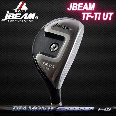 公式の  (カスタムモデル) JBEAM UTILITY TF-Ti UTILITY ユーティリティ DIAMOND FW SPEEDER FW | ジェイビーム TF-Ti ユーティリティ ダイヤモンド スピーダー FW, ウチコチョウ:900035e2 --- airmodconsu.dominiotemporario.com