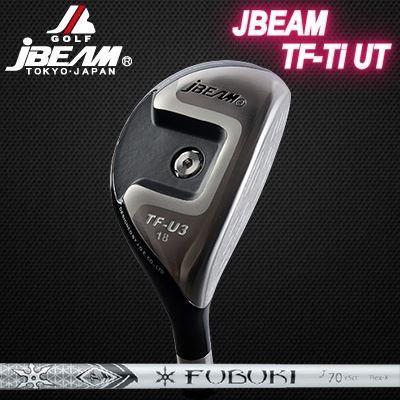 (カスタムモデル) JBEAM TF-Ti UTILITY Fubuki J | ジェイビーム TF-Ti ユーティリティ フブキ J