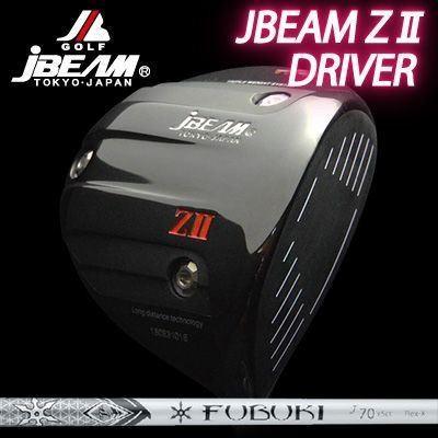 上品なスタイル (カスタムクラブ)ジェイビーム Z2 ドライバー フブキ フブキ ドライバー J, 三線工房ゆい:c39fba75 --- airmodconsu.dominiotemporario.com