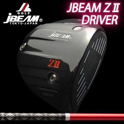 オリジナル (カスタムクラブ)ジェイビーム Z2 ドライバー ワクチンコンポ GR-230, 上石津町 da072f4b